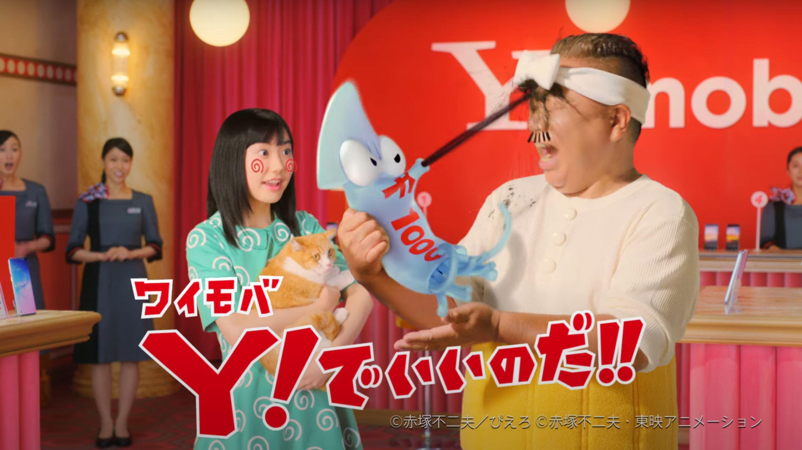 [IMAGE] 鶴薗彩_TVCM【Y!mobile】ショップ店員役で出演